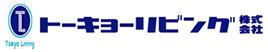 西東京市、小平市、多摩エリアの最新不動産ならトーキョーリビング株式会社