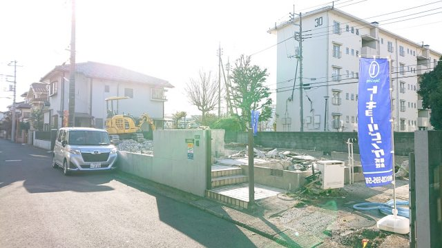 現在は旧家屋の解体工事中です。(外観)