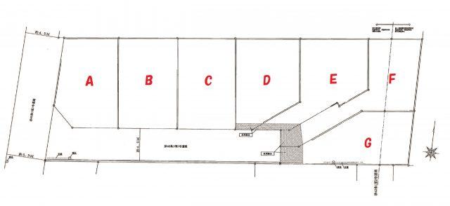 全体区画図です。建築条件なし。お好きな間取、お好きなプランで建築できます!(間取)